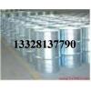 求购处理废1.5-戊二醇 1.6- 己二醇 正己醇 戊二醇