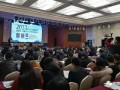 2017中国化工行业lovebet更新减量化、资源化与无害化技术论坛在济南成功召开