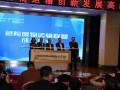 """lovebet更新运输联盟""成立仪式在北京顺利举行"