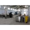 医疗废物高温蒸汽集中处理系统