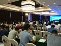 """""""2018中国医疗废物处置技术和设备创新发展论坛""""在郑州隆重举办"""
