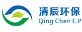 河北清辰环保科技有限公司