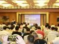 """""""危险废物管理与技术实务精英特训营""""在北京成功举办"""