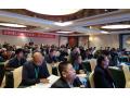 2018中国化工行业危险废物减量化、资源化与无害化技术论坛在青岛召开