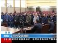 """""""长江口垃圾倾倒案""""一审公开审判"""