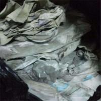 氧化银粉回收(甘肃高价回收)