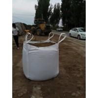 销售危废固废处理使用的吨袋/吨包/带内衬/防水防漏/工厂直销