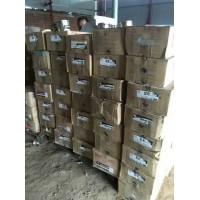 上海回收库存废旧化工染料助剂