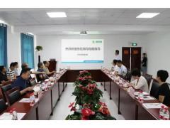 天津市生态环境局二级巡视员邵玉林一行莅临绿展环保调研指导