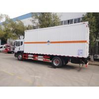 危废运输车生产销售,2-30吨危废运输车销售