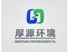 广东厚源—磷酸回用
